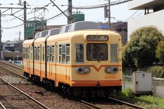 2006-02~.JPG