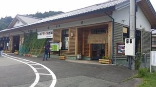 20160910_143735.jpg