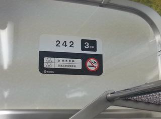 241f03.jpg