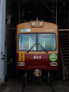 603f16011001~.JPG