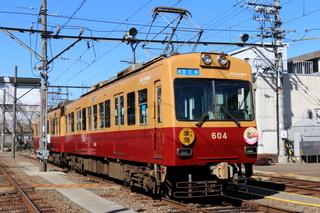 603f16032107~.JPG