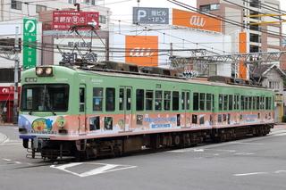 605f15110102~.JPG