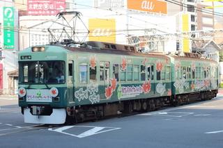 701f14091601~.JPG