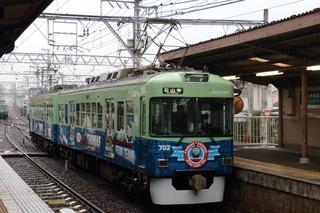 701f14122000.JPG