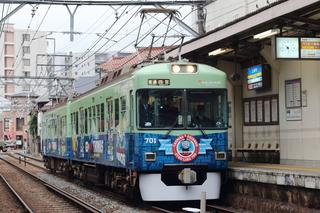 701f14122001~.JPG