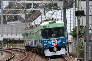 701f14122002~.JPG
