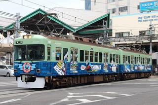 701f14122003~.JPG
