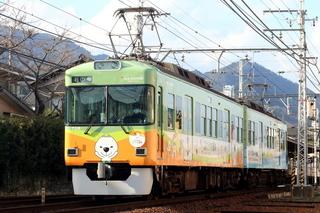 707f15032301~.JPG