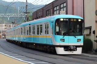 804f14062001~.JPG