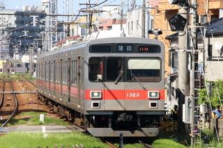 ikegami01~.JPG