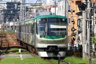 ikegami02~.JPG
