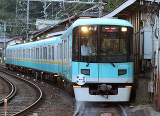 kamisaka2.jpg
