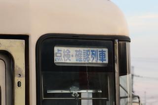 kibu14112302~.JPG