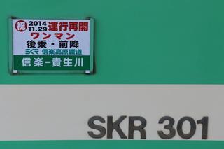 kibu14112303~.JPG