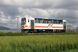 kitetsu1-08~.JPG