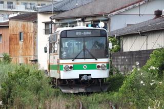 kitetsu202~.JPG