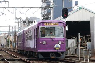 ran501_16112003~.JPG