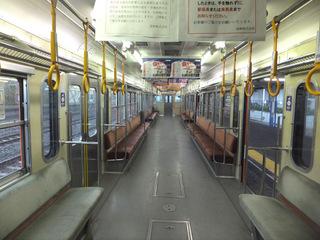 ryu5000shanai1.jpg