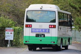 sen_bus06~.JPG