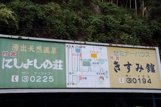 sen_bus22~.JPG